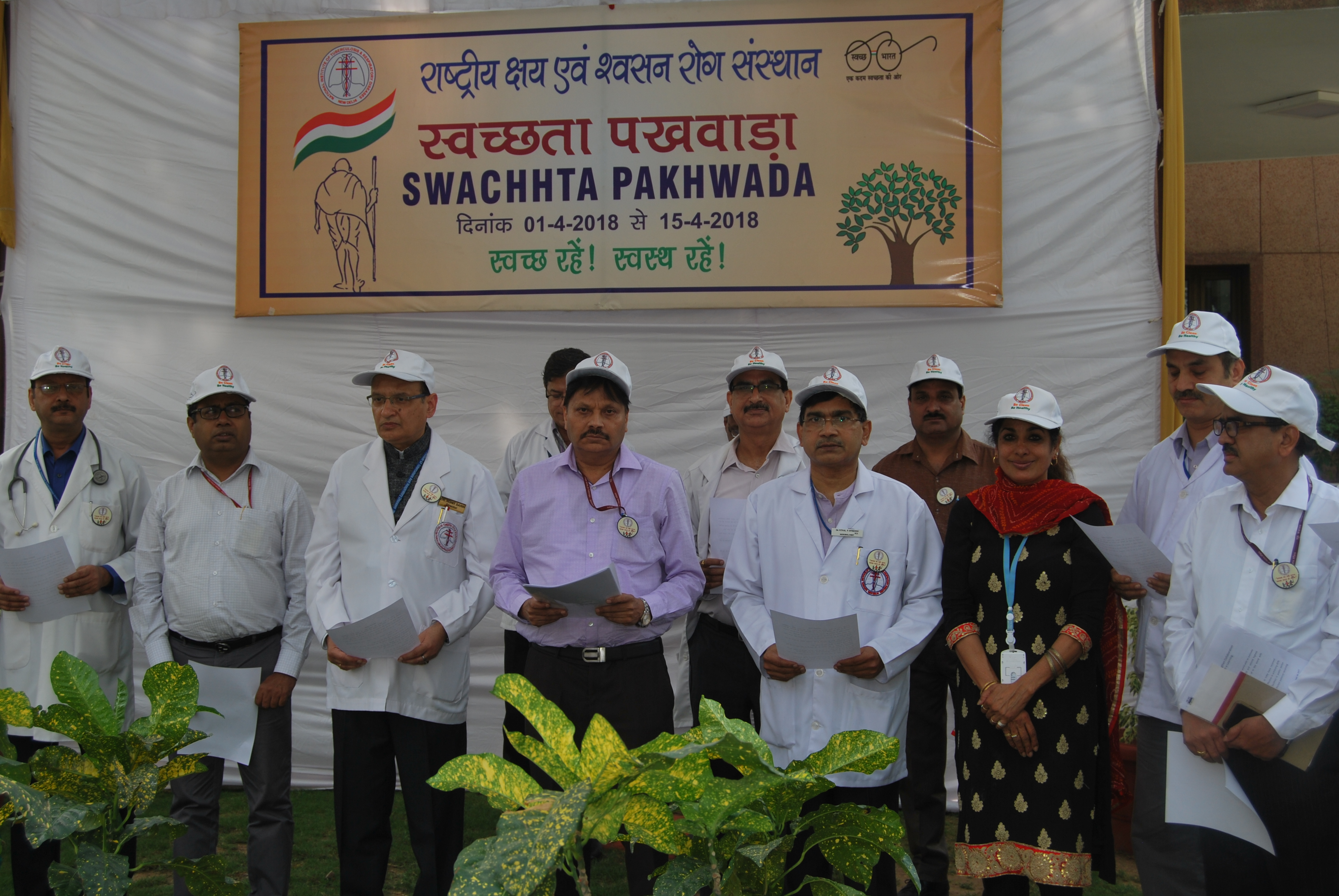 Swachhata_Pakhwada_April_2018